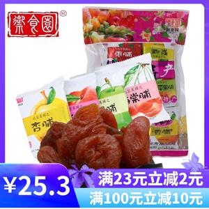 北京特产御食园果脯蜜饯500克杏桃苹果梨枣等多种口味零食特产