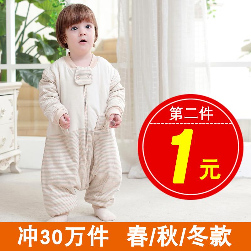 婴儿睡袋分腿宝宝冬季加厚儿童防踢被子神器纯棉四季通用春秋冬款