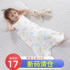 Baby gauze sleeping bag summer cotton baby vest-style air conditioning anti-kick quilt spring and autumn children's legs split four seasons thin