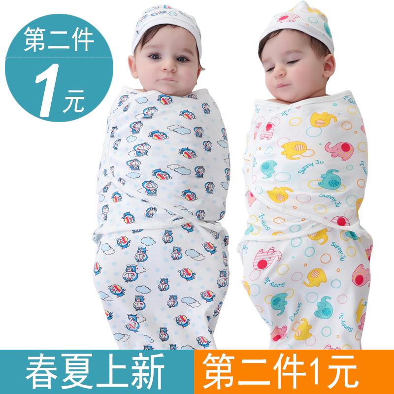 新生儿防惊跳春秋婴儿襁褓包巾包被秋冬四季抱被宝宝睡袋纯棉