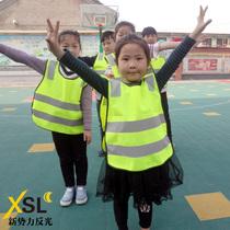 儿童幼儿园小学生小孩活动安全服放荧光黄反光背心马甲衣服定制