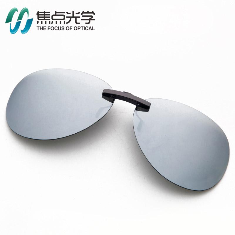 热销73件买三送一偏光太阳镜近视超轻彩膜男女蛤蟆镜