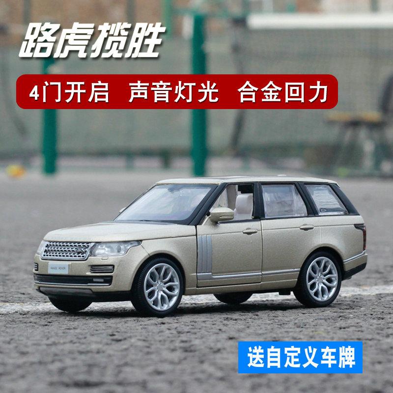 福彩3d中奖号码575相同号码查询 下载最新版本官方版说明