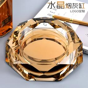 创意个性潮流水晶玻璃欧式大号烟缸