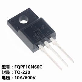 ARTHYLY FQPF10N60C FQPF10N60 10N60 TO-220F 直插