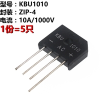 Arthyly 5 rectifier Bridge? KBU1010?10A 1000V Bridge Heap EJ39