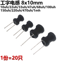 20-word inductance of 470UH 1MH 8*10 power.
