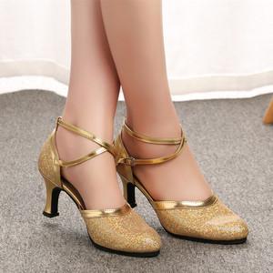 银色拉丁舞鞋女成人高跟专业交谊演出新疆舞蹈鞋交际广场舞跳舞鞋