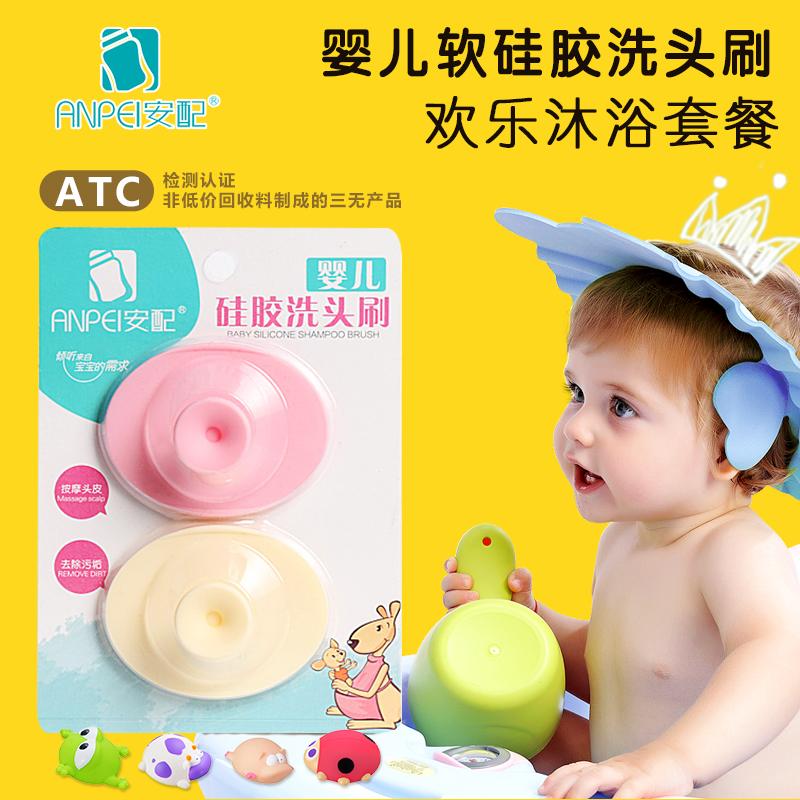 安配婴儿硅胶洗头刷宝宝洗澡天然海绵沐浴棉去头垢儿童搓澡巾神器