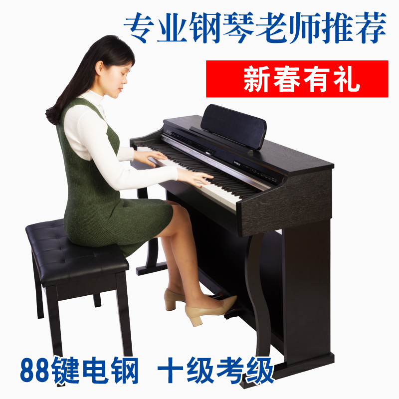 电钢琴88键重锤智能家用专业成人初学者数码儿童学生电子钢琴考级