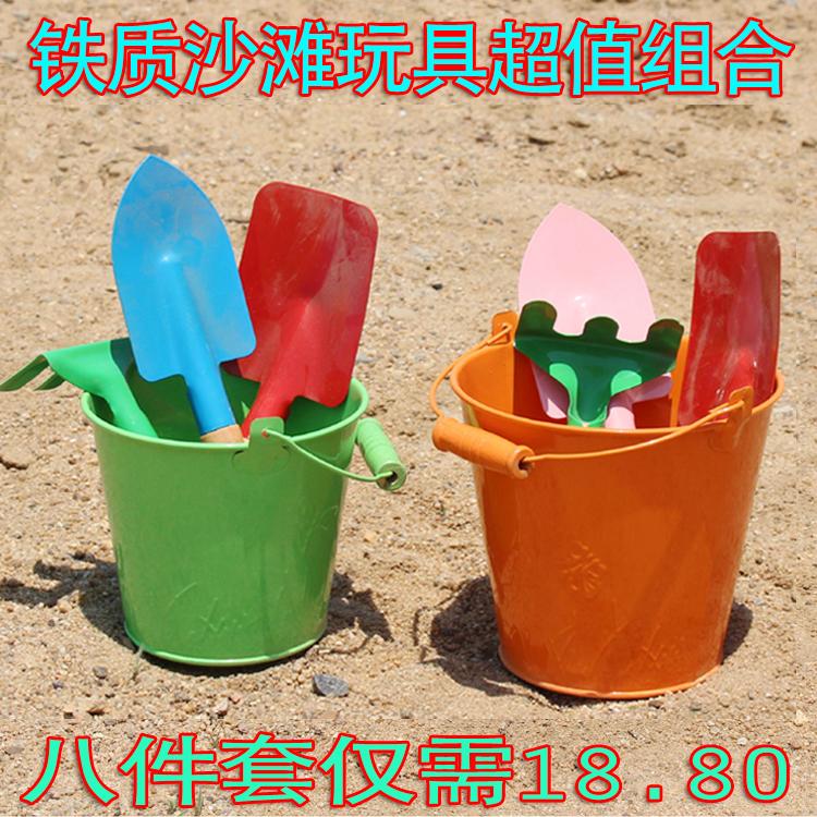 加厚儿童沙滩玩具套装大小号铁质桶锹铲子海边宝宝挖玩沙戏水工具