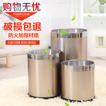 Large stainless steel trash can household living room, kitchen, uncovered bathroom tub, iron and metal paper basket pulling trash can
