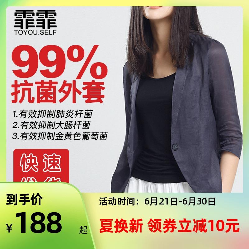 Женские повседневные костюмы Артикул 529351528339