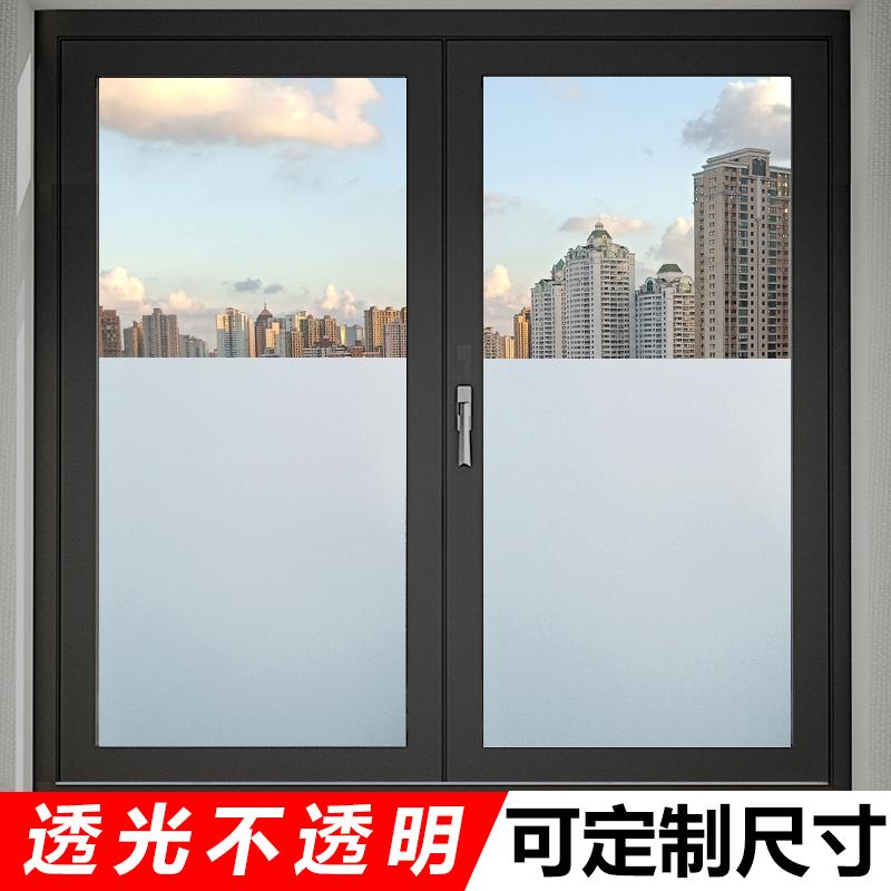 窗户磨砂玻璃贴纸透光不透明卫生间浴室窗花纸防走光防窥遮光贴膜