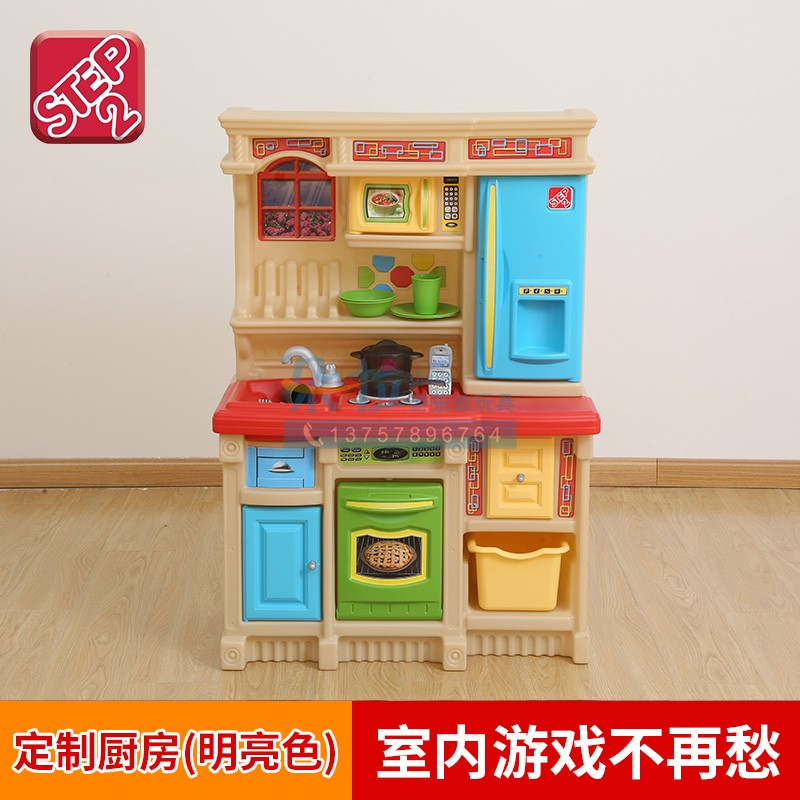 Customized kitchen (bright color) kitchen Step2 advanced role playing kindergarten imported from the United States