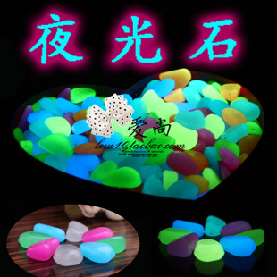 0 7 yuan a luminous stone glass stones luminous sand star bottle Wishing bottle birthday boys girls