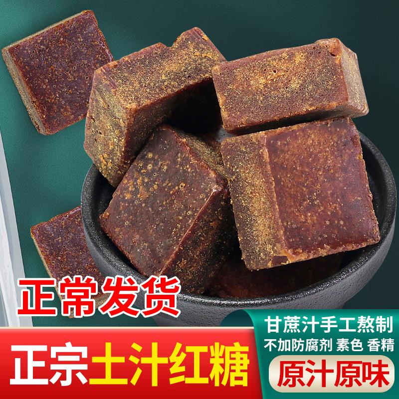 (过期)百寿元旗舰店 百寿元甘蔗原汁可以送礼的礼品小块 券后19.9元包邮