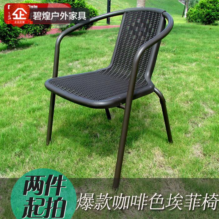 2019新款室外咖啡厅休闲椅子 阳台花园pvc塑胶仿藤椅子铁艺支架凳