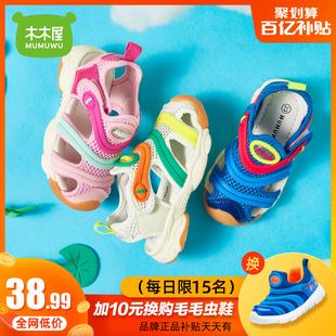 木木屋儿童毛毛虫童鞋2020夏款男女童透气网面运动鞋宝宝单网鞋子