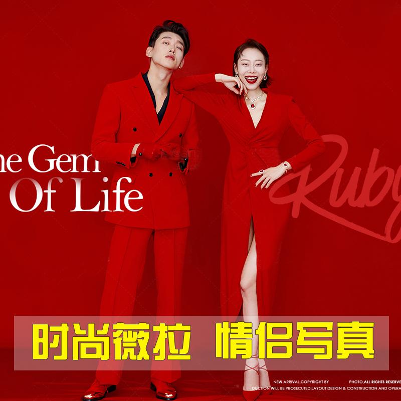 2018薇拉新款影楼主题婚纱内景个性韩式红色礼服情侣写真拍摄服装