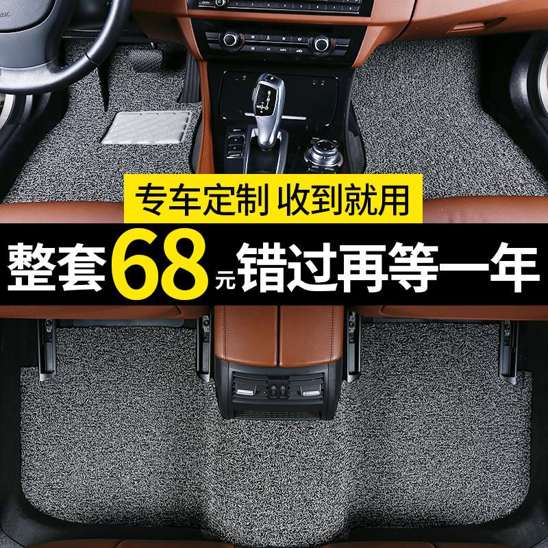 汽车脚垫专用东风本田crv新飞度地垫19款凌派冠道锋范urv丝圈地毯