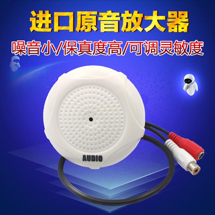 Звуковые сигнализации Артикул 535012869858
