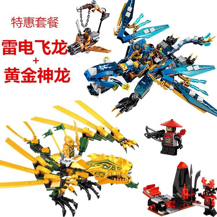 12-10新券兼容乐高幻影忍者大电影积木玩具