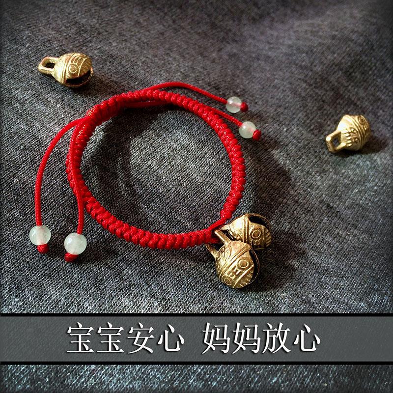 新生儿小孩学步小铜铃铛脚链 手工编织 宝宝红绳婴儿手链压惊