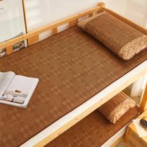 夏季藤席宿舍单人学生凉席可折叠草席上下铺寝室裸睡冰丝席子单件