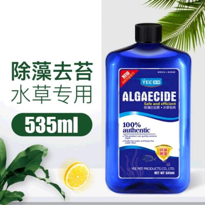 ?青のり剤の藻鉢のバケツをきれいに掃除して、コケ剤を取り除きます。