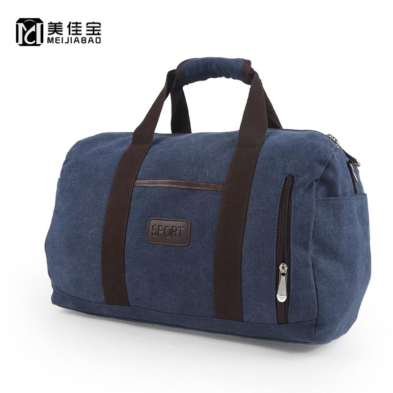 輕便帆布包男手提旅行包女大容量行李包短途旅行袋旅遊 包