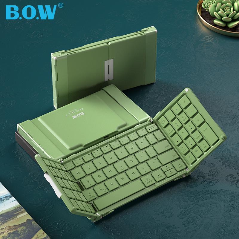 BOW航世 折叠三蓝牙键盘带数字键可连手机平板专用无线外接笔记本电脑苹果ipadpro办公打字迷你便携小air4179元