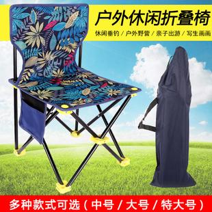 美术写生椅沙滩椅画凳 钓椅钓鱼椅 马扎小凳子 户外折叠椅子便携式