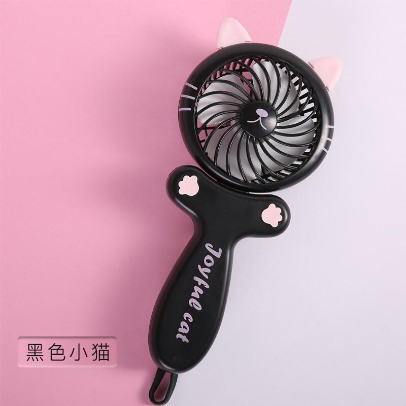迷你自动电风扇迷你风扇随身手持学生电风扇小形空调可充电生活