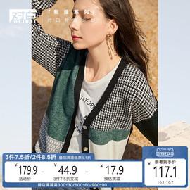 【敦煌系列】对白复古纹样针织开衫女2020秋装新款学院风毛衣外套