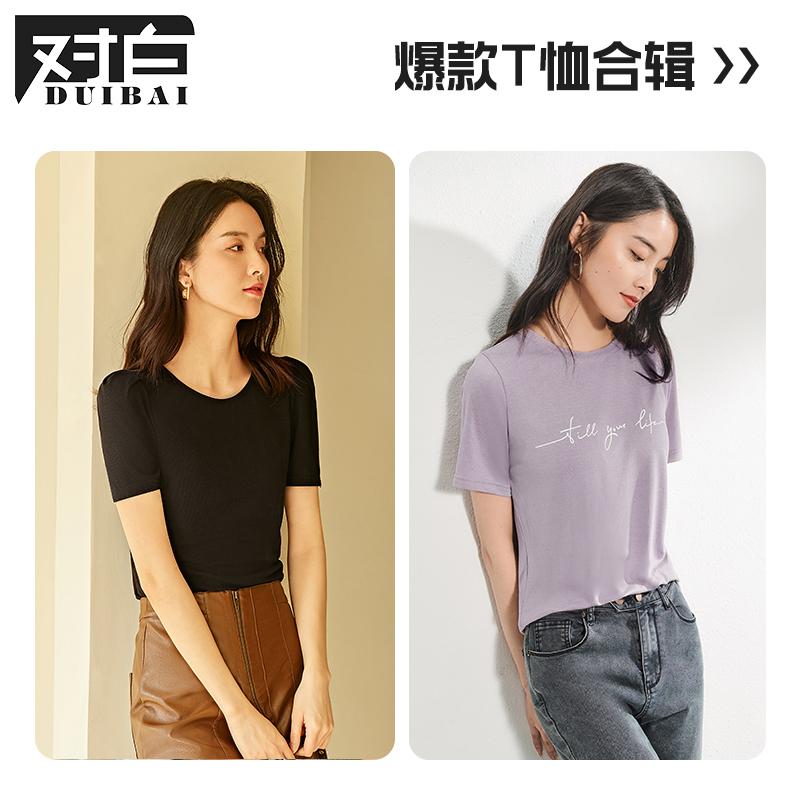 对白2021新款女士t恤宽松打底衫怎么样