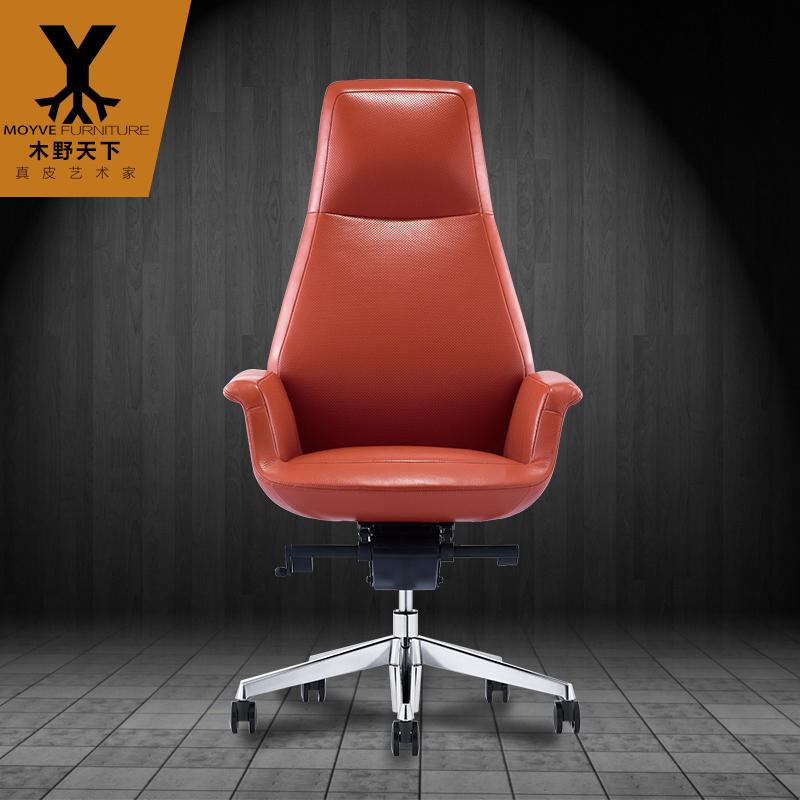 木野老板椅真皮 电脑椅家用总裁椅 大班椅牛皮 人体工学椅办公椅