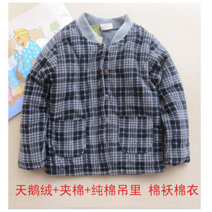 Spring special clearance New Baby's former clothing boys cardigan velvet quilted cotton baby padded jacket liner
