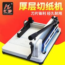 裁纸机云广858a4手动裁纸重型厚层切纸机小型样布无纺布裁切机切割机厚书本切书机切边相片切纸刃名片切纸机