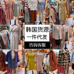 韩国高端女装一手货源号微商呆理厂家服装一件代发加萌网店货源