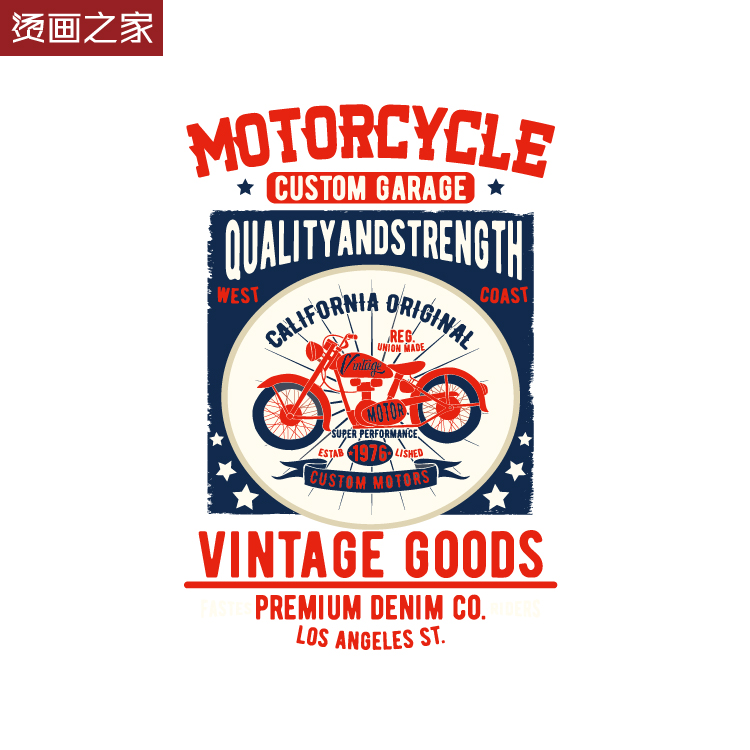 Scarlet letter motorcycle hot stamping spot dead flying rock Street printing original suzerain patching clothes sticker