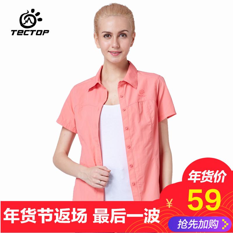 Исследовать развивать TECTOP шахин статья на открытом воздухе быстросохнущие рубашка женщина подлинный воздухопроницаемый пот рубашка ребенок рубашка