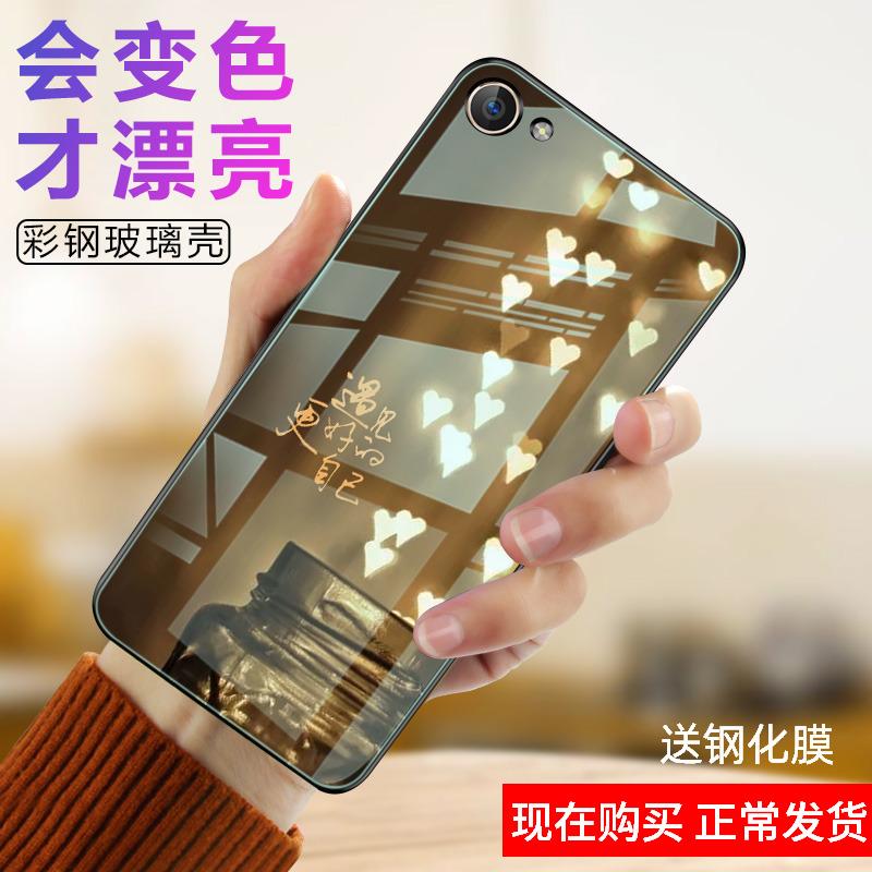 小笨鱼 vivox7手机壳女款男潮x7plus玻璃x7plus软硅胶磨砂x7vivo防摔保护手机套图片