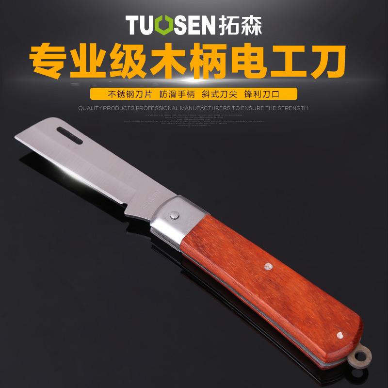 Бесплатная доставка изоляция деревянная ручка электрик нож прямо край / изгиб край кожура провод нож кабель нож сложить специальный тип сталь кожура кожа инструмент