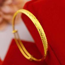 香港免税黄金手镯999足金手链24K金女款新款不掉色送戒指包邮