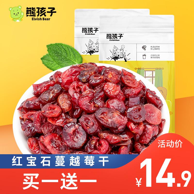 装烘焙用曼越梅干蔓越莓小包装果干水果干零食500g熊孩子蔓越莓干