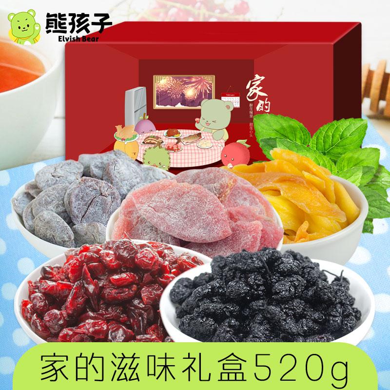 熊孩子 家的滋味礼盒520g芒果干蜜饯果脯果干零食