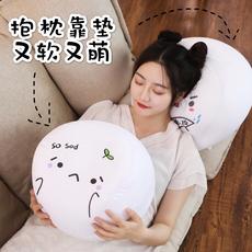 长草颜团子公仔泡沫粒子表情包挂件靠枕颜文字纳米颗粒填充小抱枕