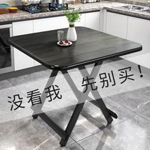 北欧樱桃木白橡木餐桌日式实木餐桌椅组合原木家用饭桌小户型餐桌
