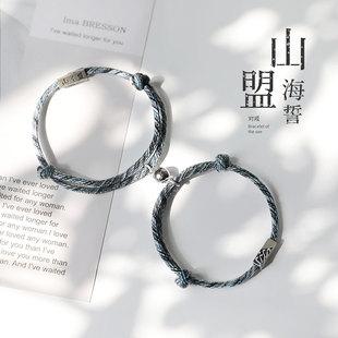 山盟海誓吸鐵石純銀情侶手鍊男女款七夕小禮物一對紀念設計感小眾